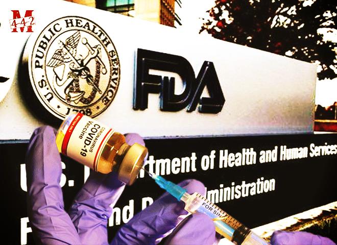 FDA : la vaccination contre le Covid-19 peut déclencher 22 problèmes de santé graves, pouvant aller jusqu'à la mort !