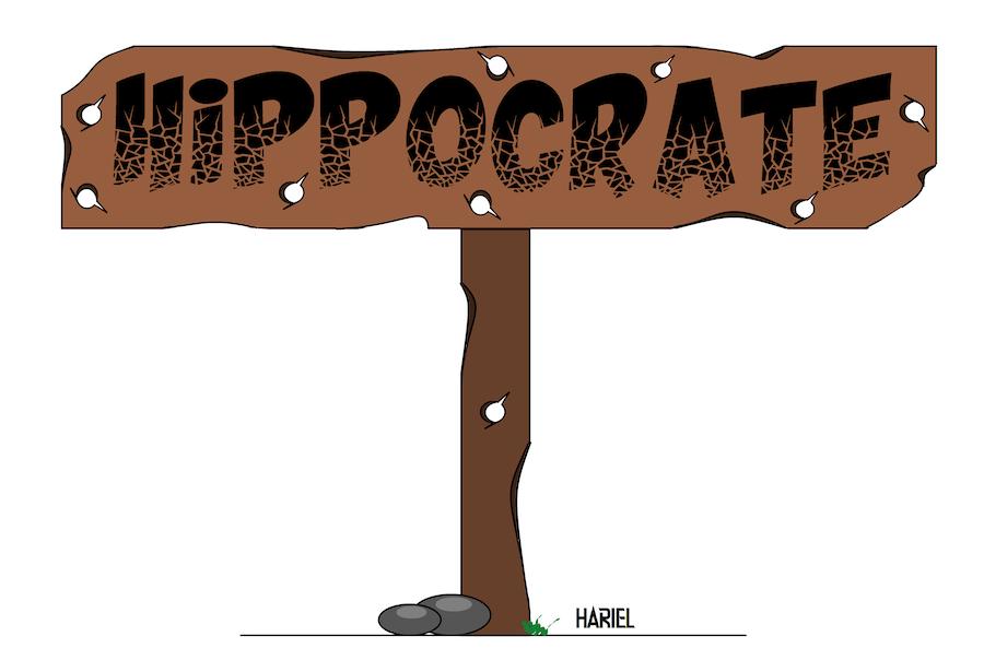 Hippocrate par Hariel