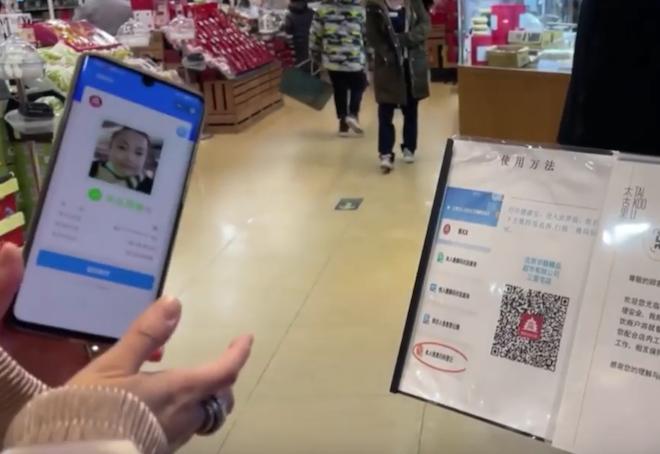 La réalité du QRcode en Chine
