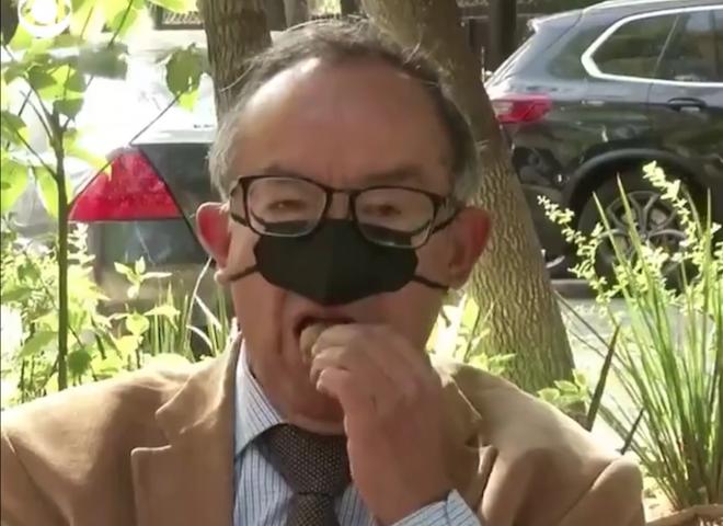 Masque pour nez - Mexique
