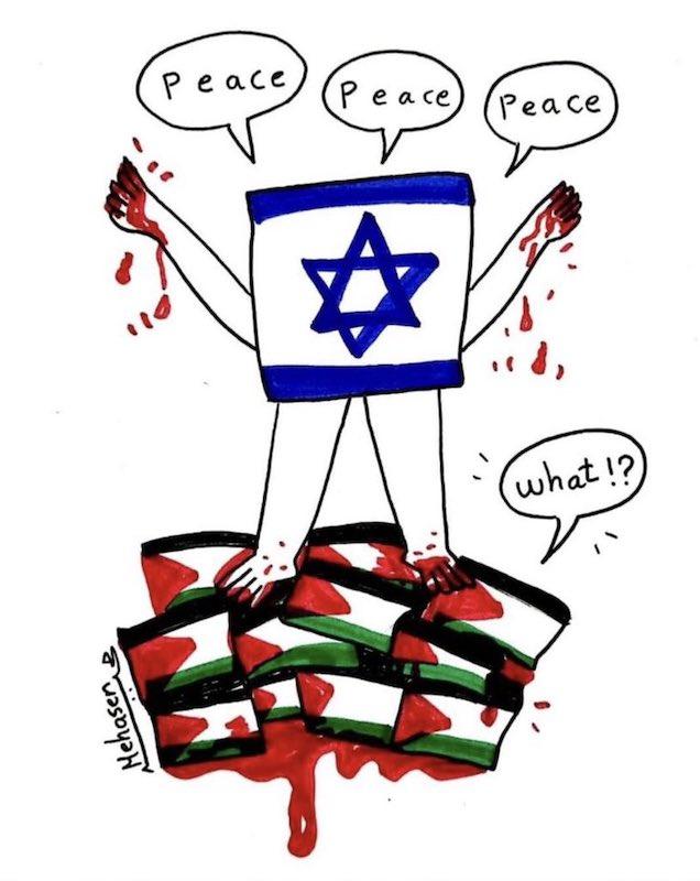 Israël par Mehasen